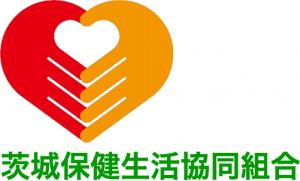 茨城保健生協ロゴ画像2